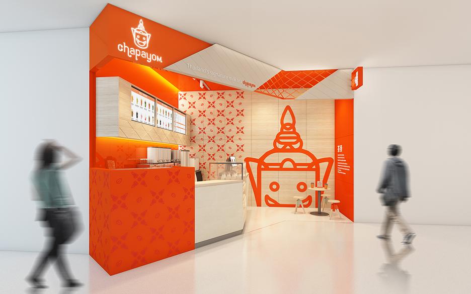 Chapayom-Shop_02
